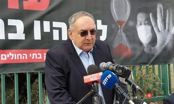 Hadassah: Los trabajadores no vacunados no podrán estar en contacto con pacientes del Canal 7