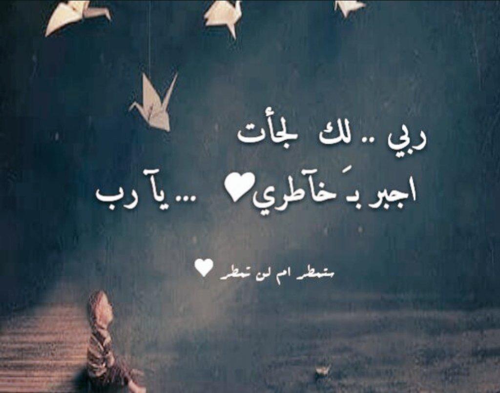 كلام حب حزين فراق الحب و فراق الاحبه و وجعه احبك موت