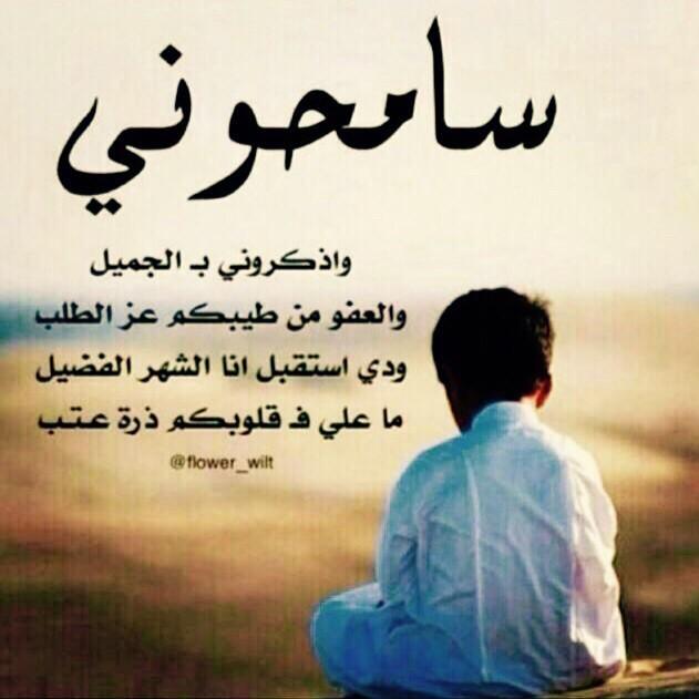 شعر حزين جدا كلمات ورمزيات حزينة احبك موت