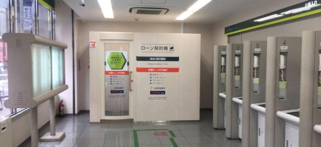 三井住友銀行のローン契約機の様子