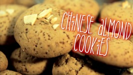 Chinese Almond Cookies Recipe Video By Copykat Ifoodtv