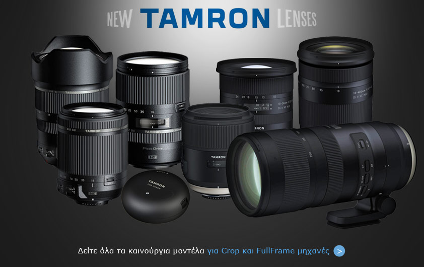 tamron-new-lenses-stavrinakis
