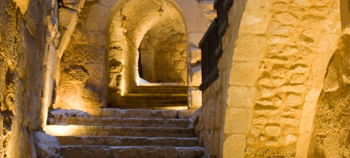 Ajlun Castle Steps
