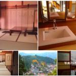 Airbnb:たかのゆ高山市が話題に!なぜ?