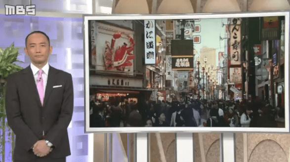 大阪 毎日放送 AIrbnb 番組