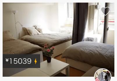 銀座 airbnb 儲ける 物件