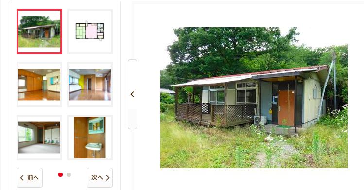 栃木県 民泊