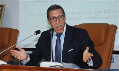 عمر هلال