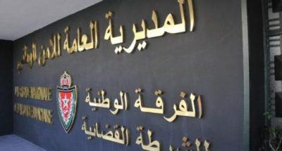 توقيف أستاذ نشر تدوينة يحرض فيها على ارتكاب جرائم ضد سائحات أجنبيات