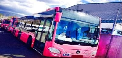 حافلات كزا