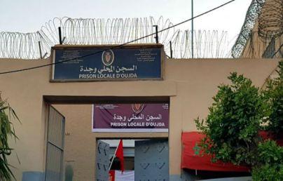 السجن المحلي