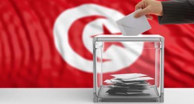 المغرب يشارك في متابعة الانتخابات الرئاسية بالجمهورية التونسية