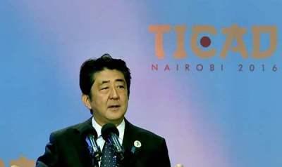 """مؤتمر طوكيو الدولي السابع للتنمية الأفريقية """"تيكاد 7"""""""