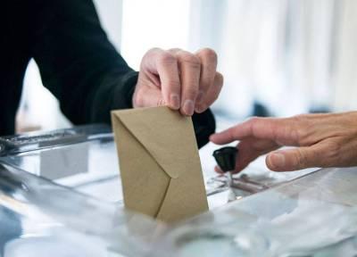 تصويت