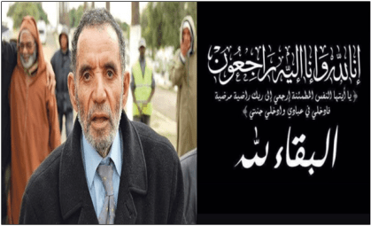 وفاة-أحمد-الصعري.png