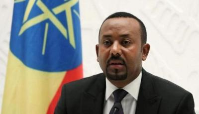 الرئيس الأثيوبي يعرض على معارضيه السياسيين المنفيين العودة إلى الوطن
