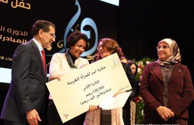 """الرباط: تتويج الفائزين بجائزة """"تميز للمرأة المغربية"""" في دورتها الخامسة"""