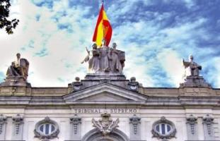 المحكمة العليا الاسبانية