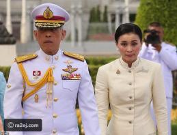 ملك تايلاند يجريد رفيقته من ألقابها لعدم ولائها