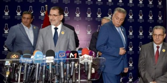 عاجل..حزب التقدم والاشتراكية يغادر الحكومة