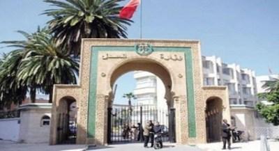 المجلس الأعلى للسلطة القضائية يعلن عن تنقيلات جديدة همت 32 منصبا