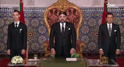 نص الخطاب الملكي
