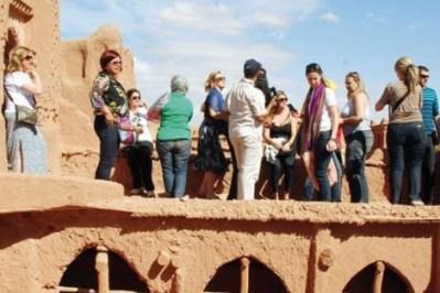 السياحة
