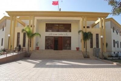 رئاسة جامعة محمد الأول