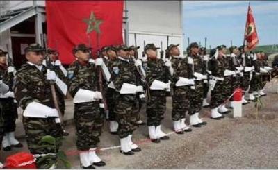 القوات الملكية المسلحة