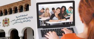 التعليم العالي والبحث العلمي