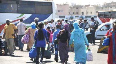 توقف حافلات النقل بين المدن