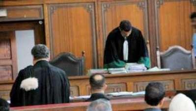 جلسة محكمة