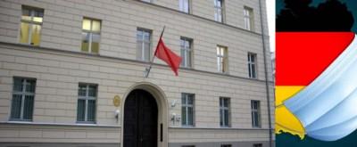 سفارة المغرب ألمانيا