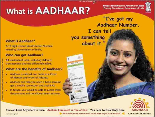 Permalink to: Aadhaar linking deadline to be extended to March 31, 2018