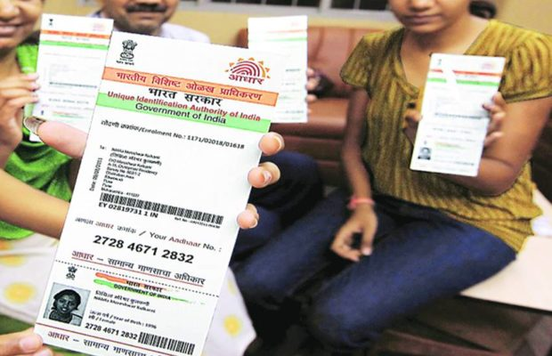 Aadhaar Card Centers In Mumbai 2018 Banks Post Offices Enrollment Center Search