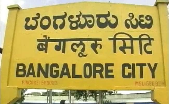 Aadhar Card Center In Bangalore   Banks/Post Offices