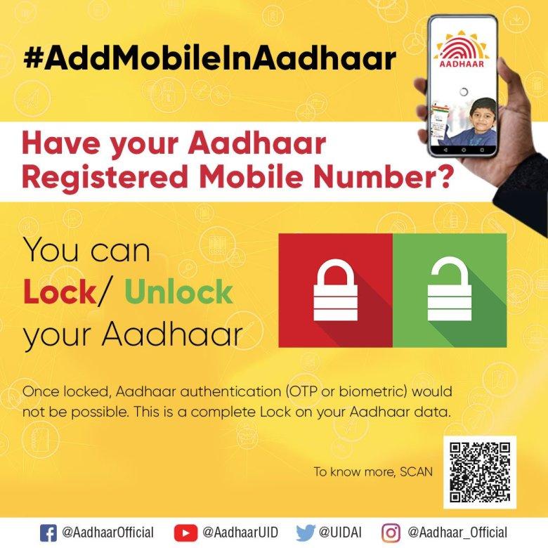 Aadhaar Lock Unlock