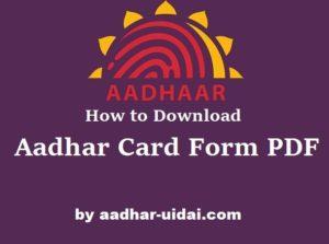 aadhar card correction form download