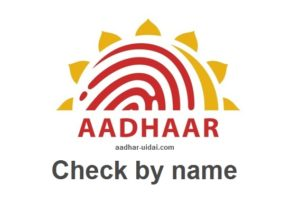 Aadhar card check by name