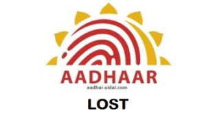 Aadhar card lost