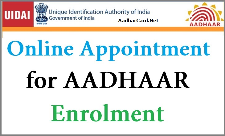 Appointment for Aadhar Card Online Registration