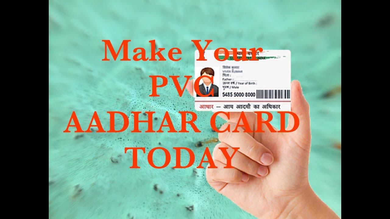 Aadhar Card PVC