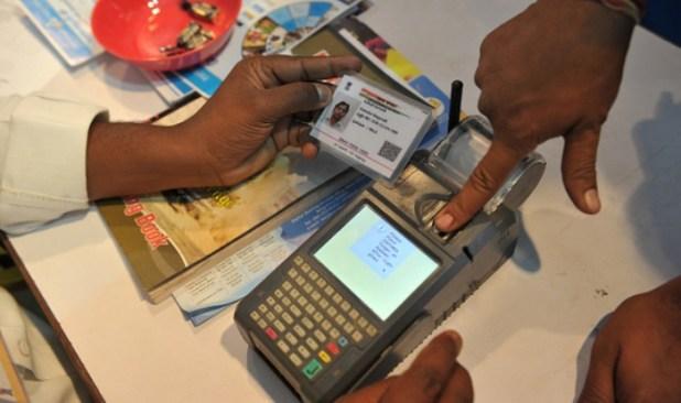 Aadhaar card Agency Registration