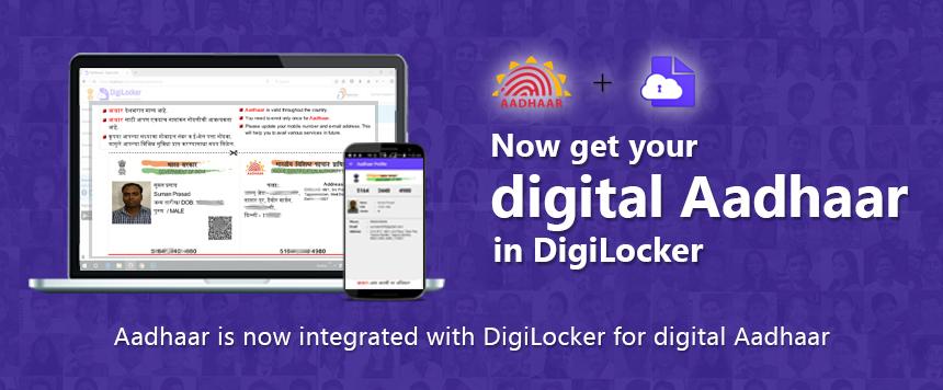 store and download your aadhar card in digilocker