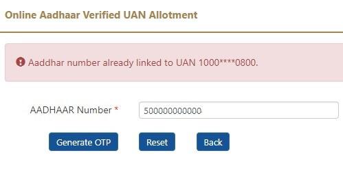 Online Aadhaar Verified UAN allotment