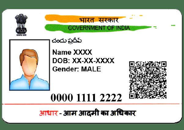 Aadhar card print out online by Aadhar number