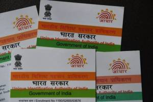 Aadhar card download with Aadhar number