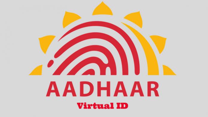 वर्चुअल आईडी (VID) द्वारा आधार डाउनलोड करने का तरीका