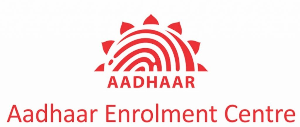 Aadhar enrolment centre process