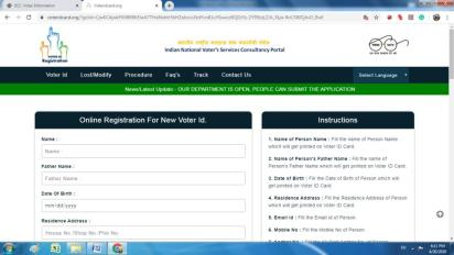 How to check your name on voter's list online -1